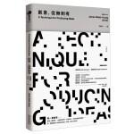 【预订】创意,从无到有(中英对照�w创意插图)找寻创意灵感 港台繁体中文图书