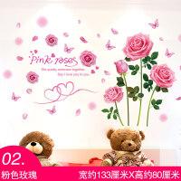 卧室温馨墙贴纸贴画房间床头墙壁装饰浪漫创意3D立体墙纸自粘墙画 02 粉色玫瑰(多拍多减 多套更优惠) 特大