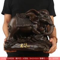 绒沙金大象摆件欧式客厅创意大象家居饰品树脂工艺品开业礼品