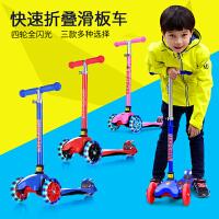 儿童滑板车三轮2-7岁小孩滑板车 四轮 摇摆车