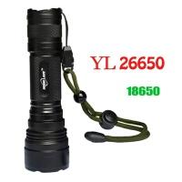 26650强光手电筒 XML2大功率手电筒YL26650 兼容18650电池