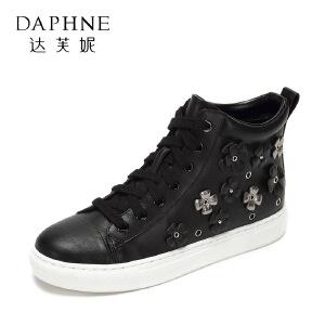 【9.20达芙妮超品2件2折】Daphne/达芙妮秋季舒适系带花朵 学生休闲板鞋小白鞋女