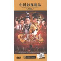 凤凰牡丹-大型古装电视连续剧(十二碟装完整版)DVD( 货号:7798990909242)
