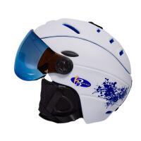 滑雪头盔 带双层防雾镜片 滑雪装备 男女通用 SN6457