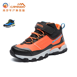 CAMKIDS垦牧男童鞋2017冬季新款儿童户外运动鞋男中童高帮登山鞋