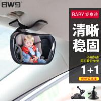 车内宝宝后视镜儿童观察镜汽车观后镜车载baby镜辅助广角曲面镜