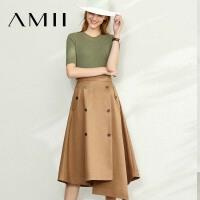 【到手价:161元】Amii极简复古气质不规则半身裙2020春季新款高腰休闲中长款A字裙
