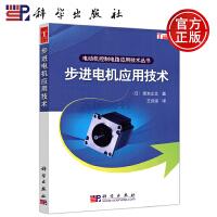 �F� 步�M��C��用技�g ���C控制�路��用技�g��� 坂本正文 步�M��C的使用及�S修 步�M��C�O�研�l和�y� 科�W出版社