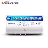 万和(Vanward)80L双防电盾双层防护显温型储水式速热恒温电热水器E80-Q1W1-22