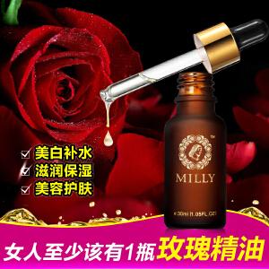 MILLY玫瑰精油身体按摩油美容院专用脸部精油面部精油补水保湿复方精油