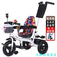儿童三轮车脚踏车1-3-6岁大号单车童车自行车男女宝宝手推车 白色 钛空轮无棚 旋转+加大座椅