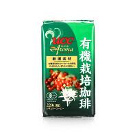 【网易考拉】UCC 悠诗诗 超香系列有机栽培咖啡粉 220克/袋