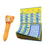 宝宝婴幼儿童早教语发音有声挂图汉语拼音墙贴认知识字卡充电玩具