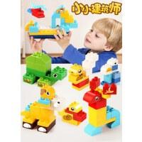 儿童积木拼装墙益智大颗粒男孩智力开发幼儿园拼插玩具积木legao