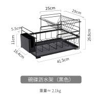 摩登主妇创意沥水架双层晾放碗筷碗碟碗盘置物架厨房收纳盒储物架