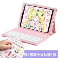 新款苹果ipadAIR1平板保护套air2电脑蓝牙键盘2019壳pro9.7寸11卡通mini4可爱