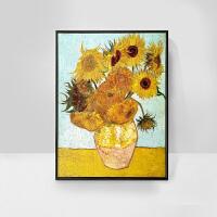 梵高 向日葵 手绘走廊油画客厅玄关装饰画壁画挂画背景墙 100*130 单幅 实木框条