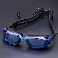 泳镜男高清透明防水防雾大框专业女士带耳塞成人游泳装备游泳眼镜 支持礼品卡支付