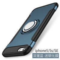 iPhone5s手机壳 苹果5手机套 苹果se保护套 iPhoneSE自带指环支架苹果5S保护壳个性创意全包防摔硅胶潮