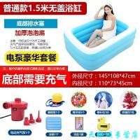 超大号家用浴缸浴盆情侣充气浴缸加厚折叠泡澡桶儿童洗澡桶