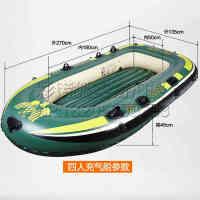 橡皮艇加厚充气船皮划艇冲锋舟钓鱼船4人救生船气垫船安全人性化设计多气囊设计
