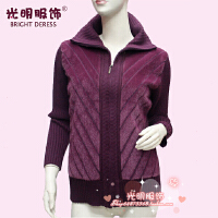 中年女士开衫中老年女装毛衣妈妈女装新秋冬季针织外套拉链衫长袖
