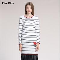 Five Plus新女冬装刺绣图案条纹圆领长袖毛织连衣裙