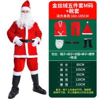圣诞老人衣服 套装圣诞节衣服女男士服饰女儿童老公公cos装扮 +靴套