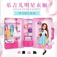明星衣柜娃娃套装大礼盒换装洋娃娃女孩公主儿童玩具