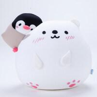北极熊毛绒玩具抱枕冰岛之恋熊企鹅公仔靠垫纳米粒子生日礼物女孩 趴趴款