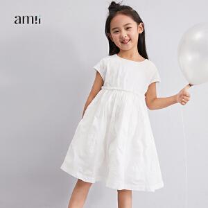 【尾品汇 5折直降】amii女中大儿童连衣裙2018夏装新款韩版洋气公主纯棉娃娃裙时尚潮