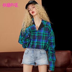 【低至1折起】妖精的口袋chin韩风衣服女上衣潮秋装2018新款格子衬衫