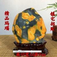 精品马达加斯加玛瑙石自然石原石石奇石博古架礼品摆件收藏