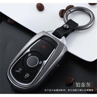 用于别克钥匙包 套新君越昂科威汽车钥匙壳扣昂科拉君威改装GL6