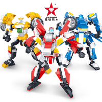星钻积木机器人男孩玩具3-6-8岁积变战士拼装拼插元气拯救队