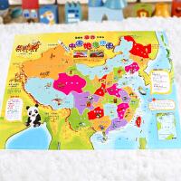 儿童玩具拼图宝宝拼板 2-3-4-5-6-7岁木质磁性地图