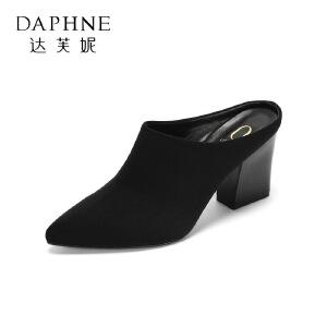 Daphne/达芙妮 圆漾绒面尖头粗跟纯色高跟半拖穆勒鞋