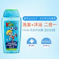 【网易考拉】欧瑞家 Kids 儿童洗发沐浴二合一(运动型) 温和清洁 无泪配方 敏感可用 250ml/瓶