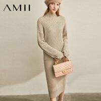 【到手价:149元】Amii极简时尚百搭chic毛衣半身裙2019冬季新款半高领上衣裙子套装