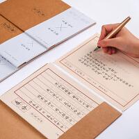 5本装 行楷速成字帖 古风练字帖 钢笔写字帖 小清新楷书书法中学生