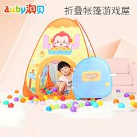 澳贝宝宝儿童帐篷游戏屋家用室内公主女孩帐篷房玩具屋折叠易收纳