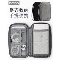 包纳充电宝收纳包适用与小米罗马仕10000/20000手机布袋套子盒便携袋子品胜爱国者移动电源保护套袋