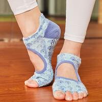 瑜伽袜子冬季防滑专业女硅胶初学者五指健身防滑袜脚趾瑜珈袜