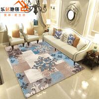 欧式美式夏季客厅沙发茶几地毯卧室床边家用长方形北欧复古风地毯