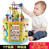 男孩宝宝益智儿童积木玩具 0-1-2-3周岁女男孩婴幼儿可啃咬开发力宝宝启蒙兼容乐高 (带音乐)