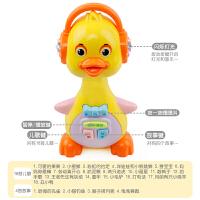 婴幼儿故事机早教音乐学习机播放器0-1-2-3-4-5-6岁儿童益智玩具