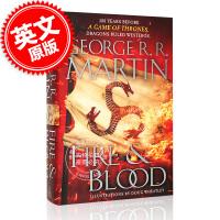 现货 火与血:冰与火之歌权力的游戏前传 300年前的故事 英文原版 Fire & Blood Game of Thro