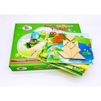 创意百变积木榉木升级七巧板智力拼图模块九巧板思维智力玩具