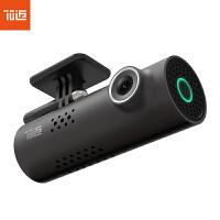 (送16G高速卡)小米70迈行车记录仪新款智能单镜头隐藏式高清夜视1080P无线WiFi