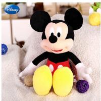 【全店支持礼品卡】正版迪士尼毛绒玩具公仔米奇米妮布娃娃玩偶女孩男孩生日六一儿童节礼物61